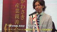 158_sinzentaishi