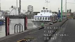 162_kawasakikoutomarien