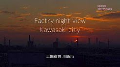 b17005a_factry night view
