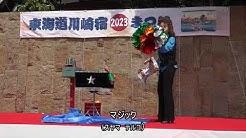 193_kawasakisyuku2023-19