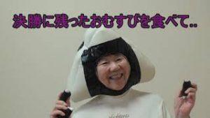 dvd20070_omusubi30