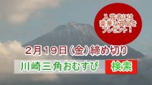 dvd21002_omusubi2115