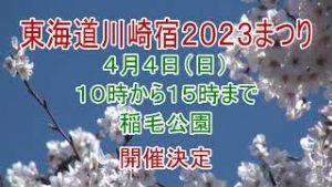 dvd21003_omusubi2130